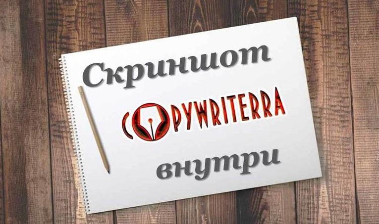 Portofolio-copywriterra.Ru
